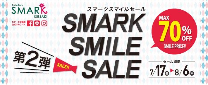 0717_smile SALE