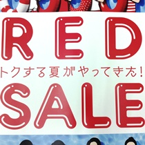 RED+SALE_210