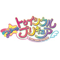 2019_STP_logo_210