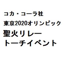 2020_250