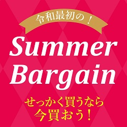 bargain01