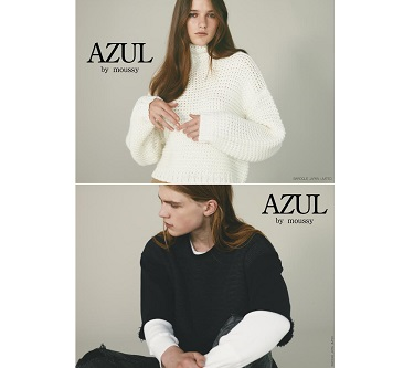 AZUL by moussy