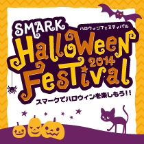 Halloween_webT