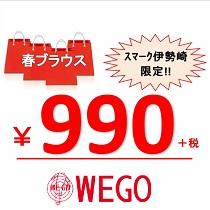 IMG_6666_210