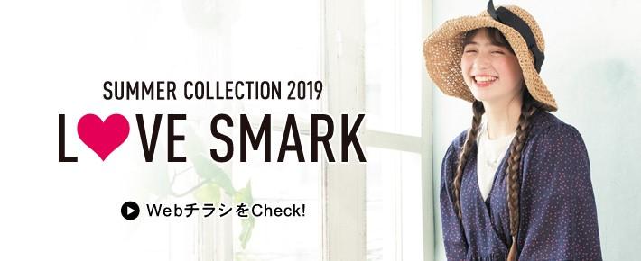 20190515 LOVE SMARK