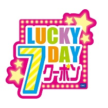 LUCKY7DAY_210