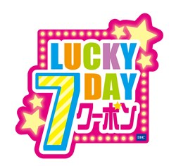 LUCKY7DAY_250