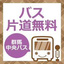 WEB_2017buss_10
