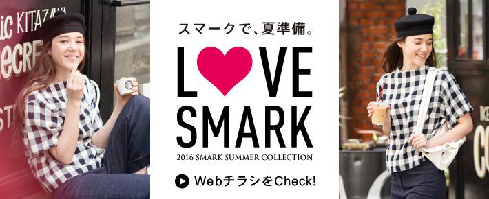 LOVE SMARK
