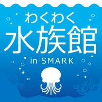 web_suizokukan