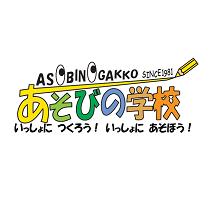 asobi1506_210