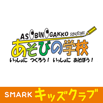 asobi_new_210