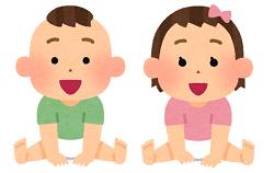 baby_asia_boy_250