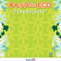 eco_210