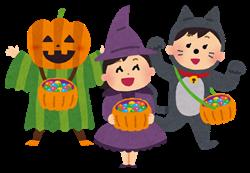 halloween_trickortreat_250