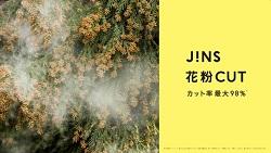 jins1903_250