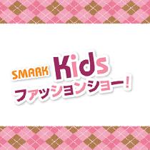 kids_210