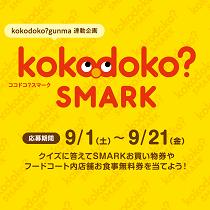 kokodokosmark_B1_ol (003)af_210