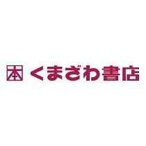 kumazawa_210a