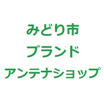 midori_210