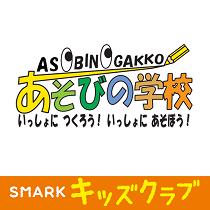 new_asobi_210
