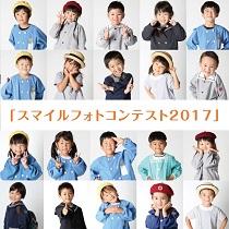 ookawa_250