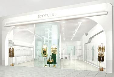 スコットクラブ