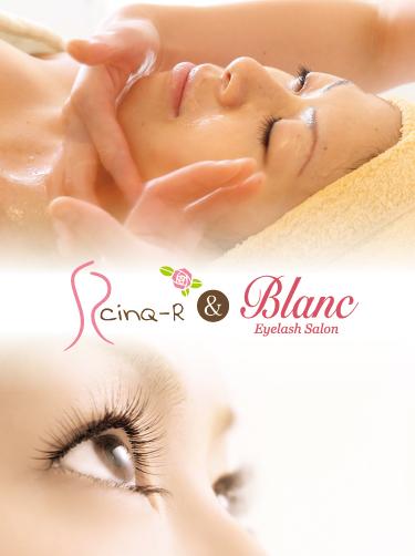 CinQ-R&Blanc