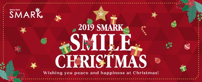 20191031 SMILE CHRISTMAS