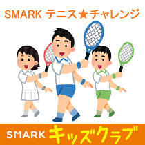 tennis_coach_210a