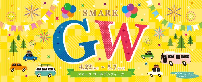 SMARK GW
