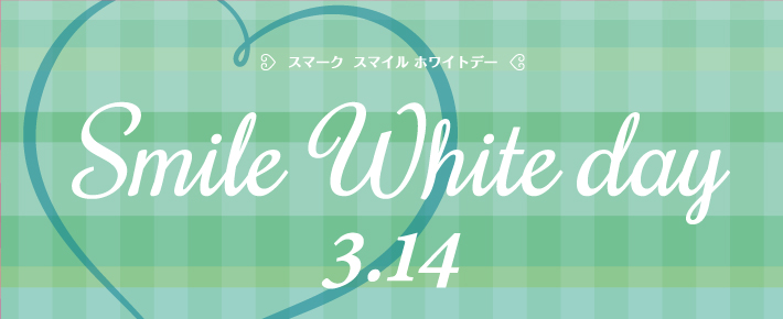 Smile White day