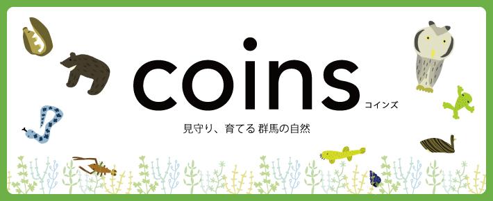 2018 coins